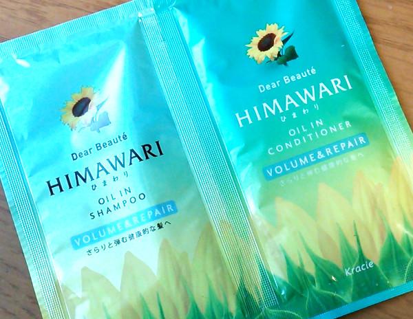 himawari-3