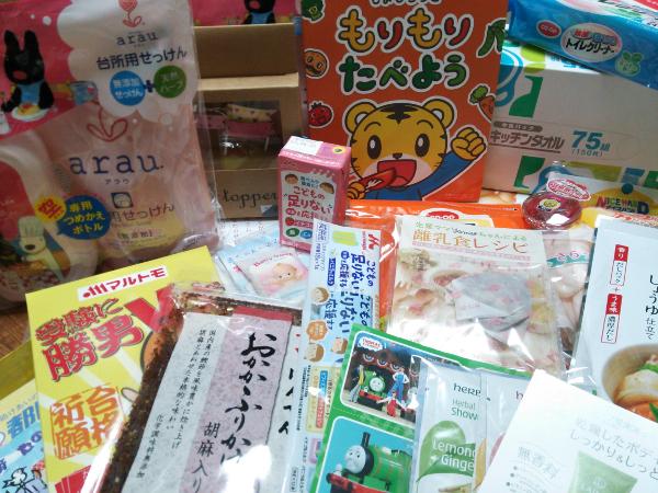 リトルママフェスタ東京2016秋
