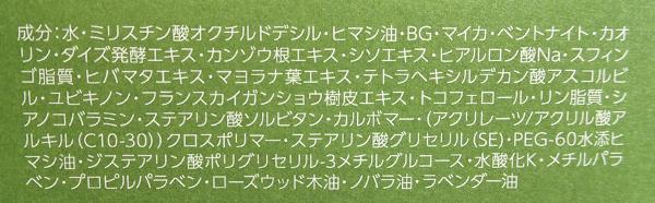 【Fons/フォンス】フェイシャルデトクサー
